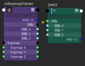 ExpmapNode03